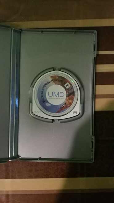 PSP (Sony PlayStation Portable) - Azərbaycan: 15 azn, biri tezedi, biri ise a-z ishlenilib. Skidka movcuddur