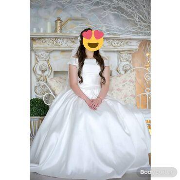 Продаю свадебное платье и фату Можно на прокат