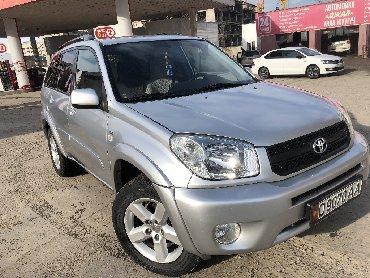 toyota rav4 2017 в Кыргызстан: Toyota RAV4 2004