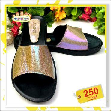 Женские шлепанцы Размер:36-40 Цвет:золотистый Цена: 250 сом
