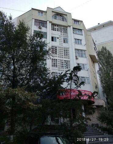 портативные колонки 7 1 в Кыргызстан: Продается квартира: 1 комната, 37 кв. м