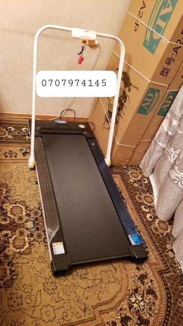 Спорт и отдых - Кыргызстан: Продаю беговую дорожку.Новая в упаковке.Максимальный вес пользователя