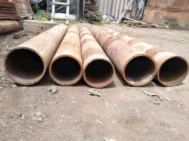 Продаю трубы БишкекДлина 130 см; диаметр 110 и 100 мм; толщина металла