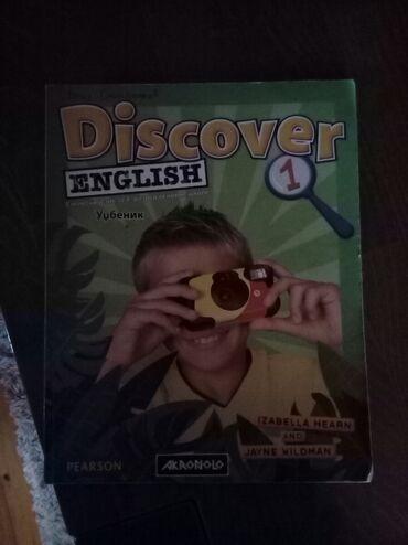 Knjige, časopisi, CD i DVD | Pancevo: Udzbenik iz engleskog,za 4.razred osnovne skole