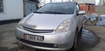 Toyota Prius 1.5 л. 2006 | 256 км