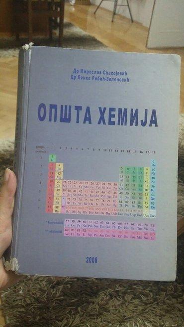 Knjige, časopisi, CD i DVD   Krusevac: Opsta hemijA