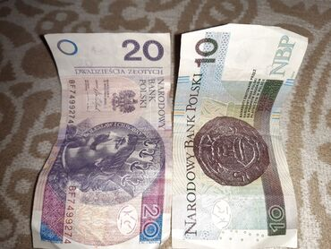 Купюры - Бишкек: Обменяю на сом злоты, 30 злот-550 сом срочно нужны деньги!