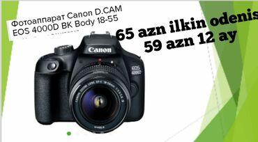 canon 4410 - Azərbaycan: Canon