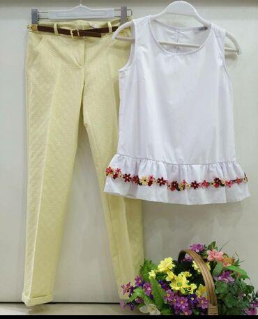 цветы в бишкеке с доставкой в Кыргызстан: Майка брюки по ценнику намного дороже. Распродажа успей.❤❤❤Товар из