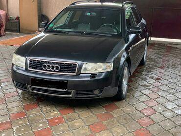 Audi A4 2.4 л. 2002