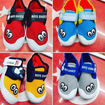 Лёгкая, удобная и стильная обувь для мальчиков и девочек от турецкой