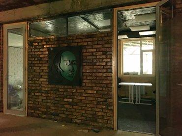 Срочно сдаю новый офис! в Бишкек
