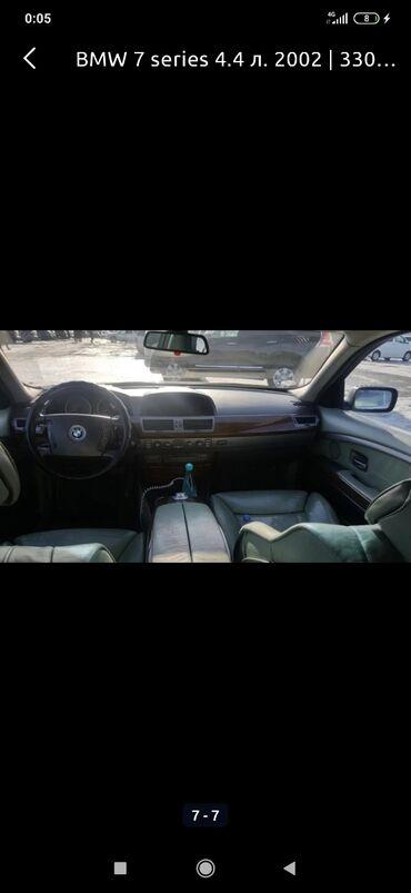 BMW 745 4.3 л. 2002 | 330000 км