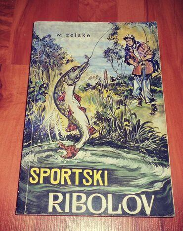 Knjige, časopisi, CD i DVD | Loznica: Sportski ribolov - W. Zeiske Sportska knjiga, Beograd 1971. 147 str. i