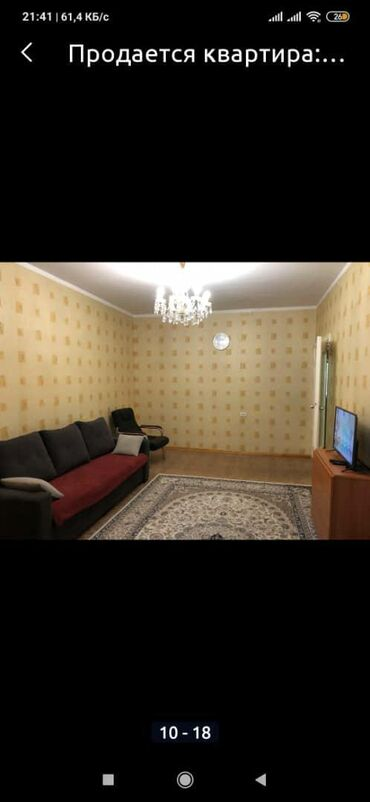 Продается квартира: 3 комнаты, 76 кв. м