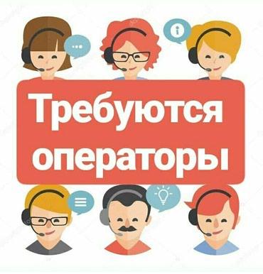 """В коммерческую организацию """"KAPITAL"""" в Бишкек"""