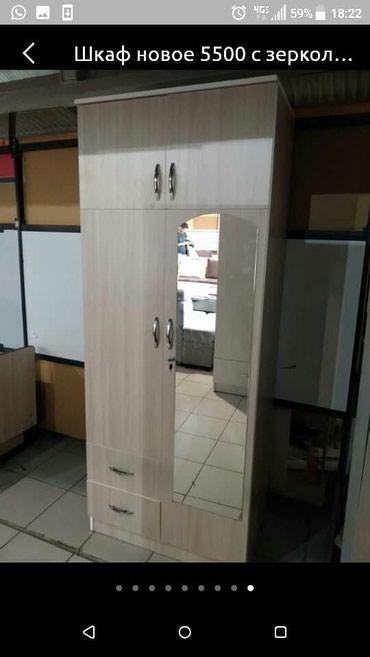 шкаф двухдверный в Кыргызстан: Шкаф НОВЫЙ  Продаю новый шкаф с зеркалом и без  Двухдверный шифоньер