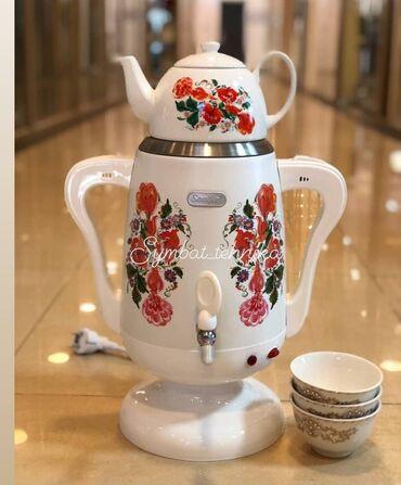 Самовар с чайником крайник до 4л керамика фарфор чайник на ремонт
