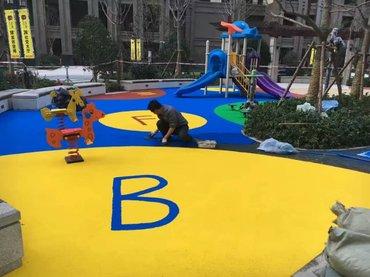 Скачать жума маарек болсун - Кыргызстан: Резиновое покрытие для детской площадки, игровые комплексы для детских