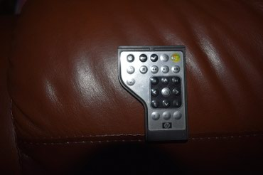 виниловые-наклейки-для-ноутбука в Кыргызстан: Пульт от ноутбука