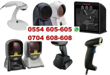 сканеры пзс ccd набор стержней в Кыргызстан: Сканеры штрих кода продажа, подключение и настройка торгового