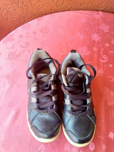 Nike patike u dobrom stanju vel.35 - Jagodina