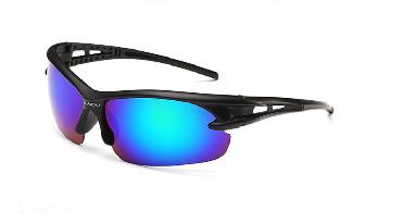 Fantastičan model sportskih sunčanih naočara - preporuka - Novi Sad