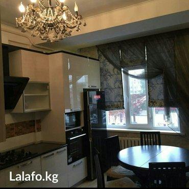 сдается гостиница посуточно в центре города в Бишкеке