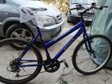 "Felne - Srbija: Peugeot 3 / 7 Bicikl sa alu felnama od 26 "" Novi sic Novi lanac Nove s"