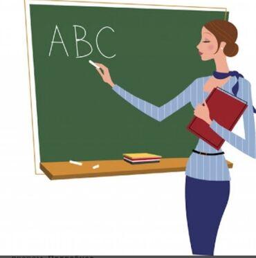 """Поиск сотрудников (вакансии) - Лебединовка: Срочно требуется учитель начальных классов в Аламедин1 в детский сад""""Б"""