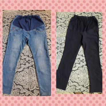 Джинсы и штанишки для беременных. в Кок-Ой