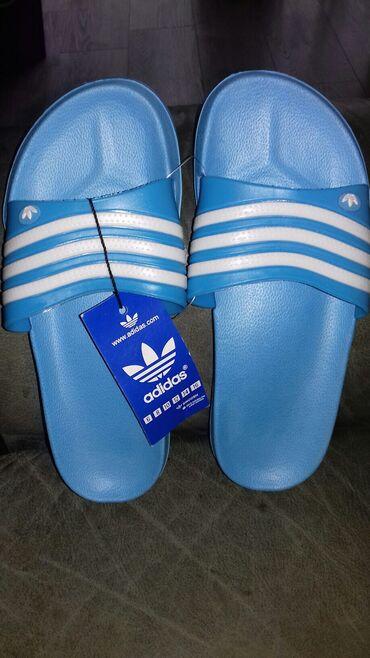 Original - Srbija: Nove original adidas paruce broj 40