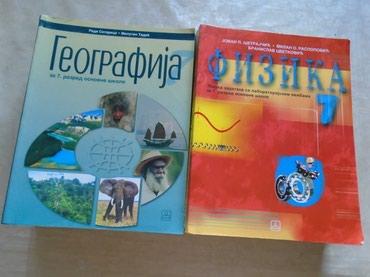 Udzbenici za sedmi razred osnovne škole: - Belgrade