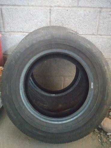 Продаю шины в колечестве 2 штук. Летние. Размер 205/70 R15. Покупалась