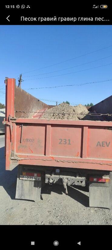 Ремонт и строительство - Беловодское: Песок кум шагыл гравий гравир услуги Камаза доставка всех сыпучих