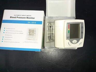Medicinski proizvodi - Srbija: Zglobni aparat za merenje pritiska cena 1800