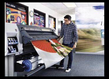 Требуется печатник в рекламную компанию С опытом работы 1-5 лет  Так