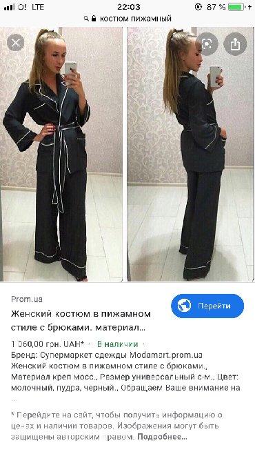 Женская одежда в Балыкчы: Костюм пижамный, Турция, стильная одежда. Одежда из Турции