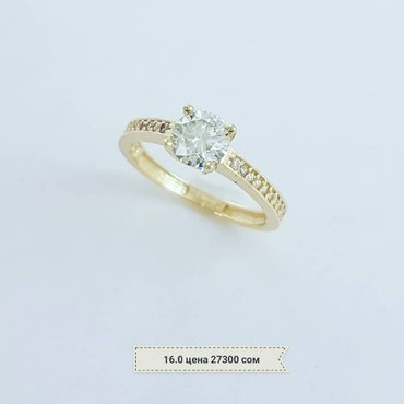 Кольцо из жёлтого золота 585проба Вставка бриллиант Размер кольца 16.0 в Бишкек
