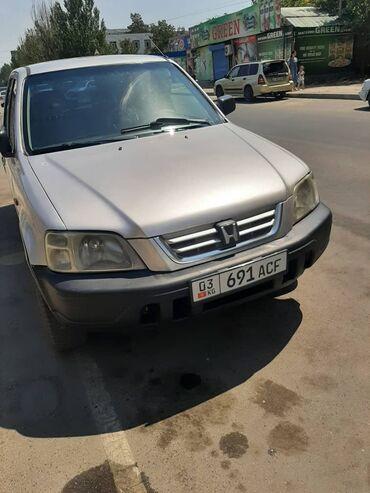 1649 объявлений: Honda CR-V 2 л. 1997