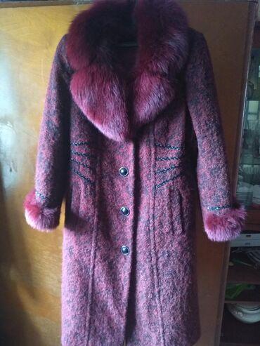 Продаю пальто зимнее