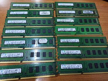 Samsung DDR3 2gb ( 1333mhz ) Оптом скидки!