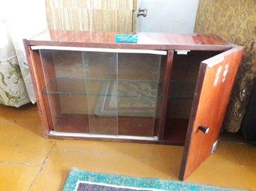 шкафчик под парфюм и т. п. советский в идеале в Бишкек