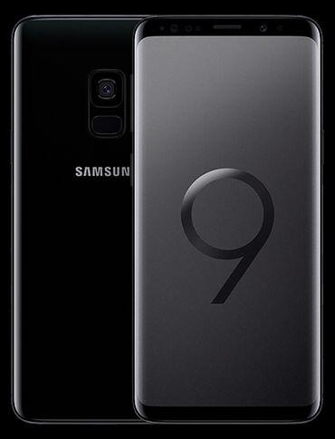 Б/у Samsung Galaxy S9 64 ГБ Черный