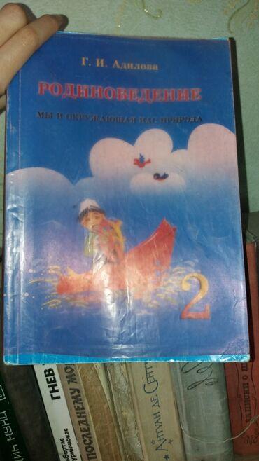 Продаются книги 1 шт 100сом