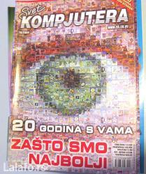Svet kompjutera - Belgrade