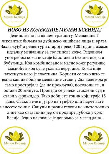 Gelovi - Srbija: Jedinstveno na našem tržištu! Mešavina 7 lekovitih biljaka za dubinsko