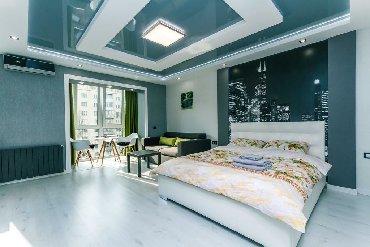 Canon 3 v 1 printer kseroks skaner - Кыргызстан: Шикарные 1-2-3-4-5 комнатные квартиры!!!Уютно, чисто