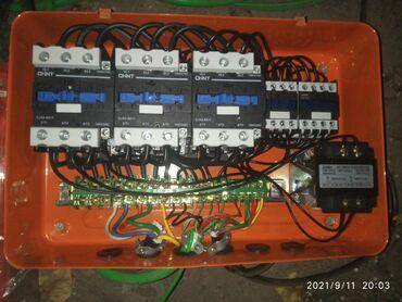 25 объявлений: Продаю блок управления 8 кнопочный оборудование