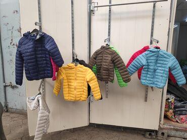 Куртки детские . Фабричный китай